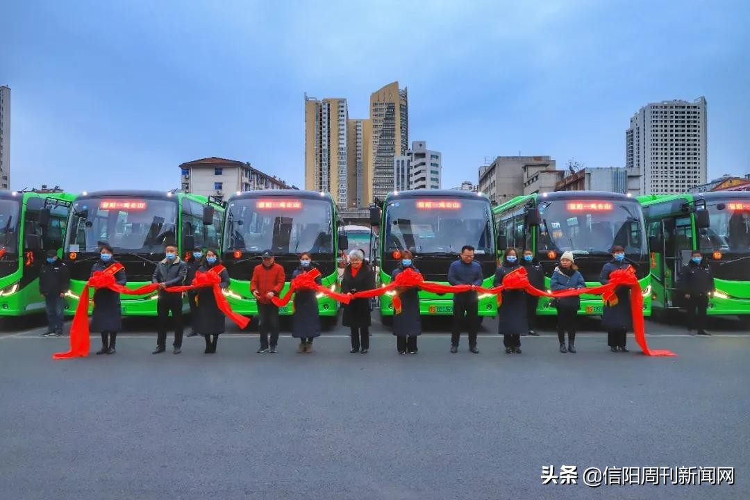 5A创建我们砥砺前行·信阳至鸡公山线路公交正式启动