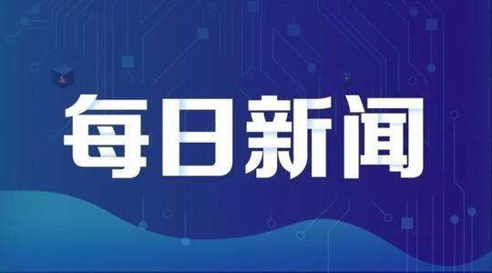 信阳一校长受贿案细节曝光,10次受贿39.88万!